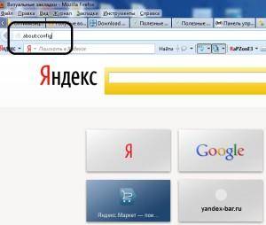 Mozilla Firefox обновления