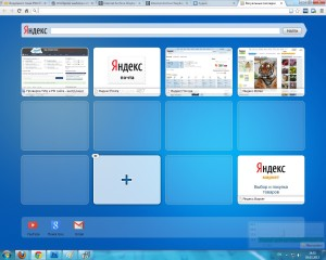 Установленный Яндекс бар для google chrome