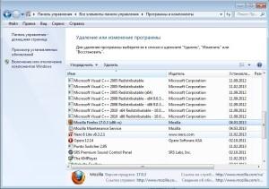 Установка и удаление программ windows 7