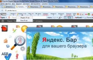 Кэш страницы, проверка индексации открытой страницы в RDS баре