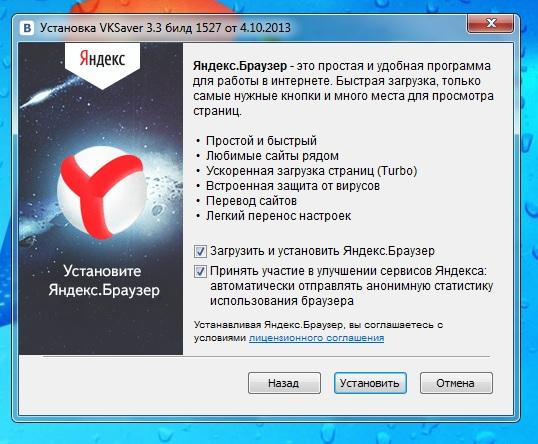 Скачать Kontaktmaster Pro Через Торрент
