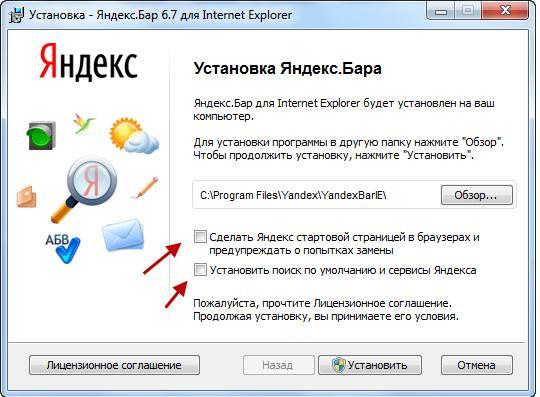 <b>Яндекс</b> <b>бар</b>, установка