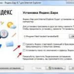 Визуальные закладки от Яндекса для Mozilla Firefox, Google Chrome, Internet Explorer