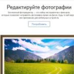 Яндекс Диск – как пользоваться и как скачать программу