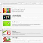 Adblock для Яндекс браузера – как скачать и установить