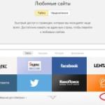 Установить Яндекс.Браузер для Windows 7
