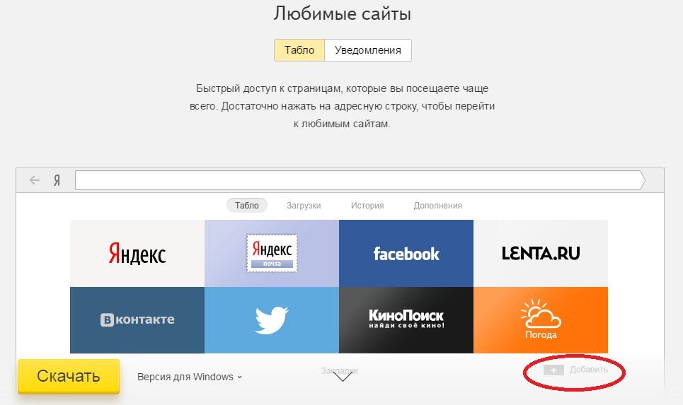 Видео Контакт Яндекс